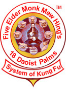 The 18 Daoist Palms logo is a Trade-Mark of James Lacy and Mew Hing Productions, and is used with permission